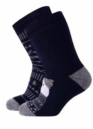 Шкарпетки зимові бавовняні, 2 пари.