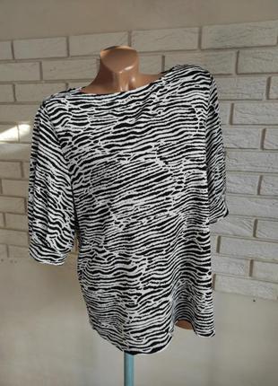 Блуза  ,принт зебра