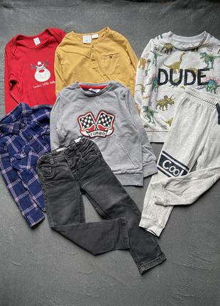 Набір одягу