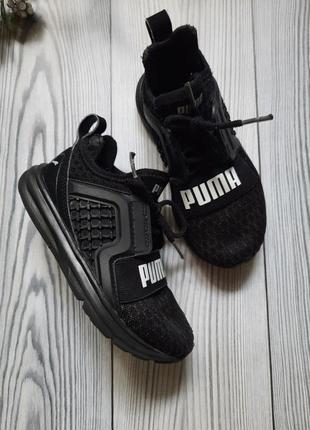 Стильні кросівки puma унісекс
