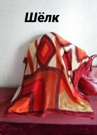 Натуральный качественный шелк, яркий платок, 88*84