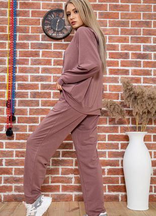 Новинка!! демми мокко цвета спортивные костюмы худи с широкими штанами батал 48-50. 52-54.
