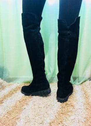 Зимнее замшевые ( натуральные)ботфорты