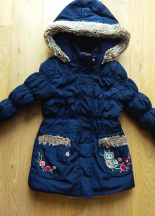 Куртка курточка дитяча демисезонна