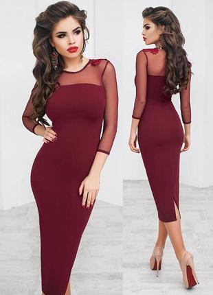 Платье-миди винного цвета (все размеры и расцветки)