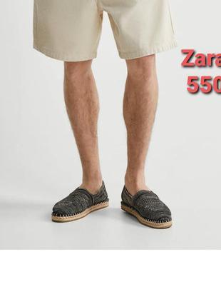 Еспадрілії чоловічі  zara