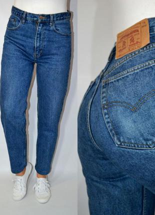 Джинсы момы, бойфренды высокая посадка,мом джинсы  fusiba jeans