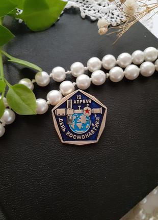Брошь ссср день космонавтики 12 апреля советская анодированный алюминий эмаль винтаж