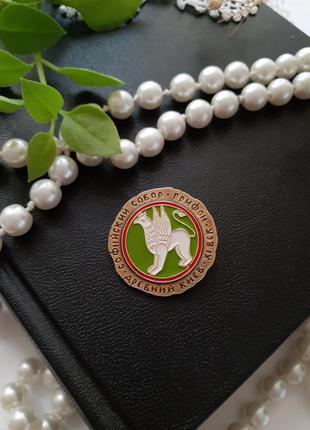 Брошь грифон древний киев софийский собор значок советский анодированный алюминий эмаль
