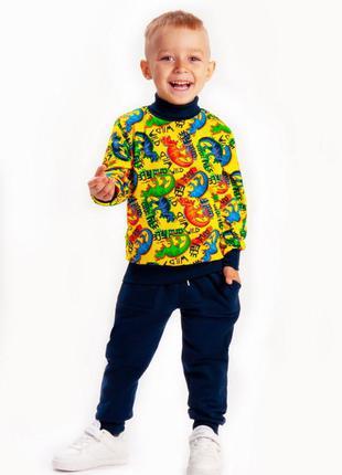 Яркий костюм с начесом для мальчиков 98-122