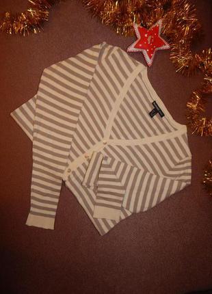 Полосатый базовый джемпер, свитер, кофта, реглан на пуговичках