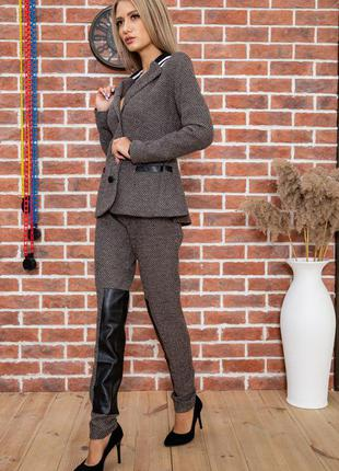 Костюм офисный шикарный ,качество бомба на подкладке для стильной девушки- xs s