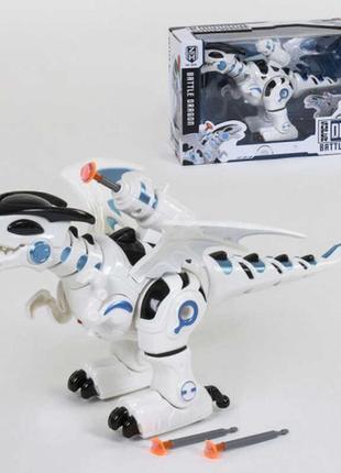 Интерактивный робот дракон 0830
