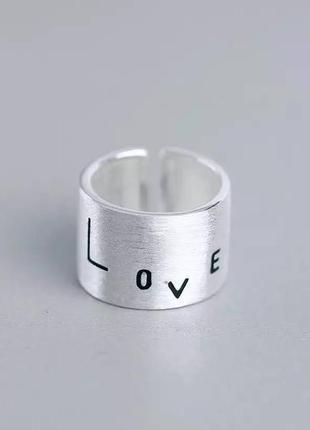 Кольцо глянцевое love серебро 925 / большая распродажа!
