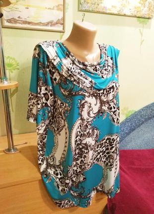 Шикарная трикотажная блуза-бирюза- винтаж-не ношена- нюанс
