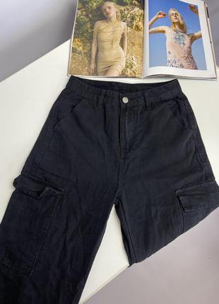 Акция 2=3 штаны брюки карго