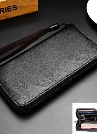 Кожаное мужское портмоне , чёрное мужское портмоне , мужской кошелек