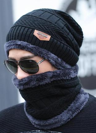 Зимняя мужская шапка с хамутом