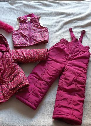 Зимний теплейший комбинезон, куртка.