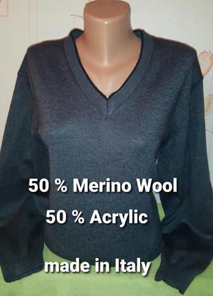 Элегантный шерстяной пуловер jones made in italy, 💯 оригинал, молниеносная отправка