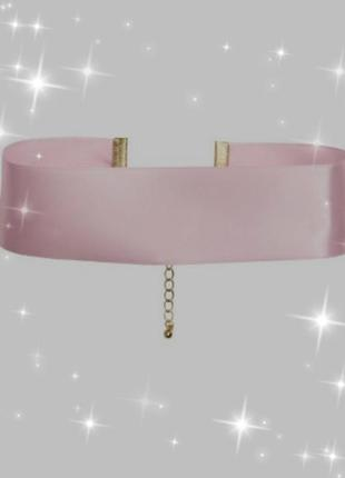 Супер цена!!  стильный нежно розовый атласный чокер, divided, новый