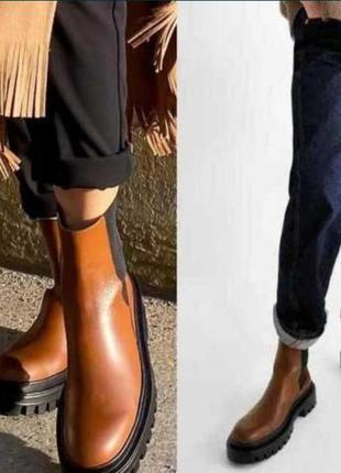 Ботинки , кожа, ,челси,zara,  оригинал