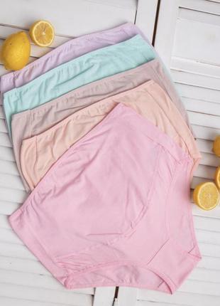 Женские трусики для беременных жіночі труси для вагітних пологів родов nicoletta николетта
