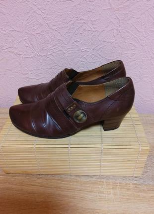 Красивые туфли medicus натуральная кожа акция 1+1 =3