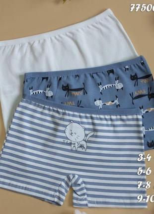 Детские трусики шортики слипы дитячі труси шорти набор комплект