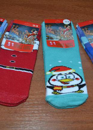 Махровые яркие новогодние носки// дед мороз, пингвин/снеговик