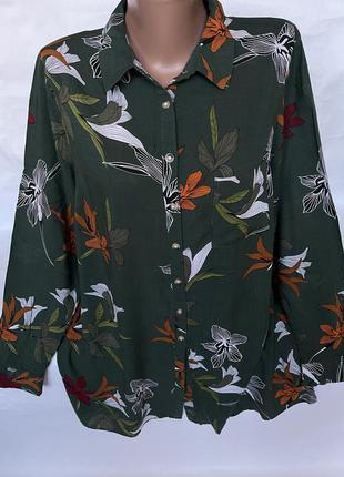 Шикарная трендовая рубашка