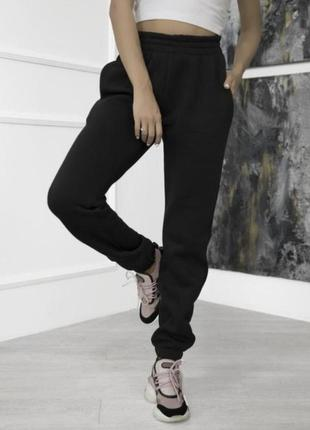 Чёрные спортивные штаны брюки спортики на флисе зимние штаны теплые штаны