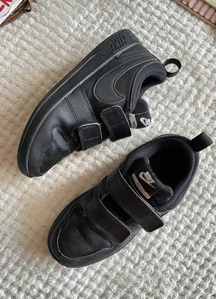 Кросівки 2020року модель