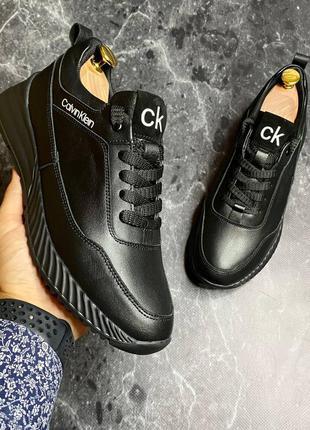 Кеды, кроссовки купить