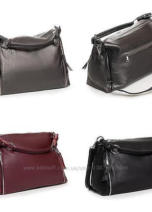 Женская кожаная сумка alex rai 9501