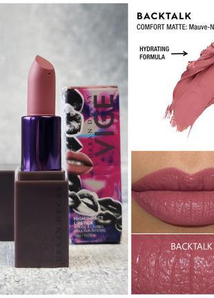 Помада для губ urban decay vice lipstick оттенок backtalk