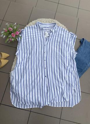 Блуза туника с разрезами блузка