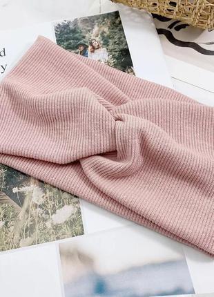 Пудрово розовая повязка на голову для девушек и детей трикотаж в рубчик