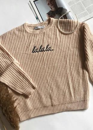 Розовый свитер объемный, оверсайз с надписью