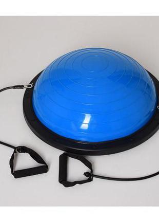 Балансировочная платформа, подушка, полусфера босу для фитнеса, диаметр 60см, эспандер, насос, синий