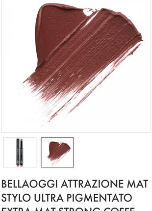 Матовая помада- карандаш bella oggi attrazione rossetto ultra pigmentato