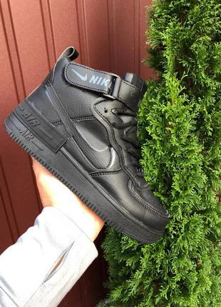 Женские тёплые кроссовки nike air force 1 shadow «мех» 🔥