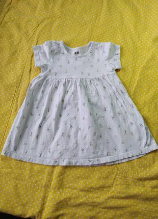Трикотажное платье плаття