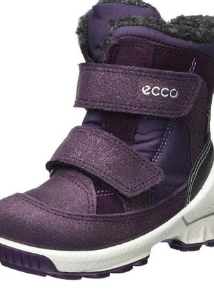 Кожаные ботинки ecco biom hike infant, сапоги экко девочке 27,28,30 р-р.