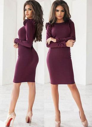 Обтягивающее бордовое платье (все размеры)