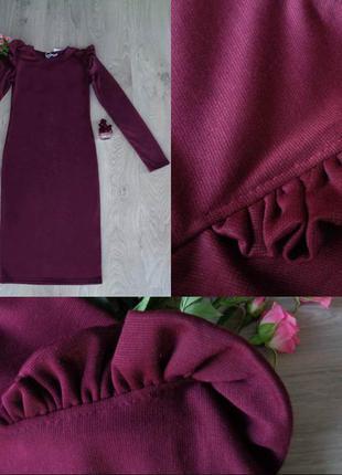 Обтягивающее бордовое платье (все размеры)2