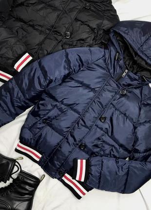 Стёганная куртка с капюшоном