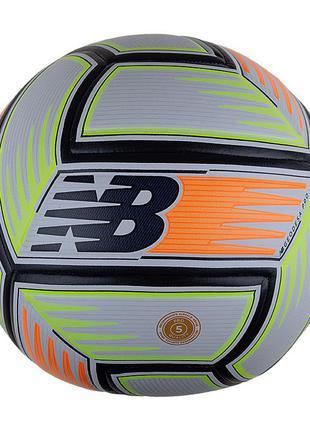 М'яч new balance geodesa pro - fifa quality pro