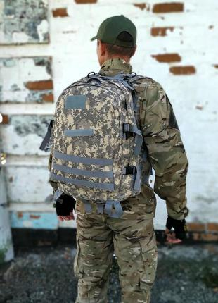Рюкзак на 40 л тактический военный городской