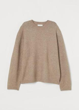 Бежевый молочный свитер светр джемпер 100% шерсть шерстяной оверсайз кофта